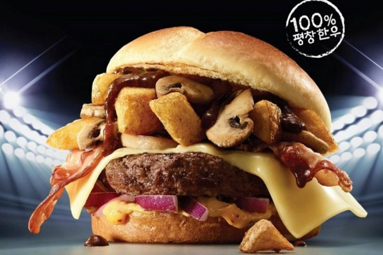 McDonald's Korea launches Pyeongchang Korean beef signature burger
