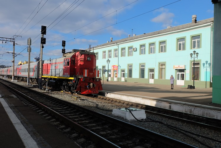 After switching trains, the traveler can venture south to Ulan Ude