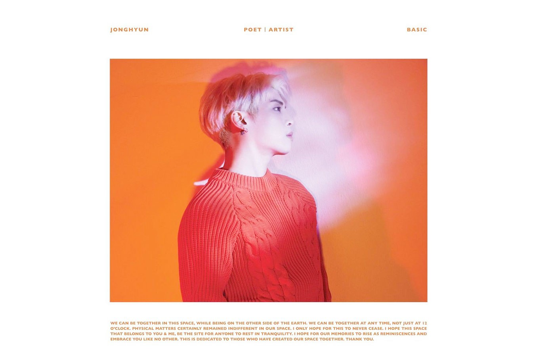 Album Review: 'Poet/Artist' by Jonghyun