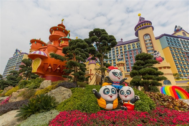 The panda-themed hotel in Guangzhou, the capital of Guangdong province.