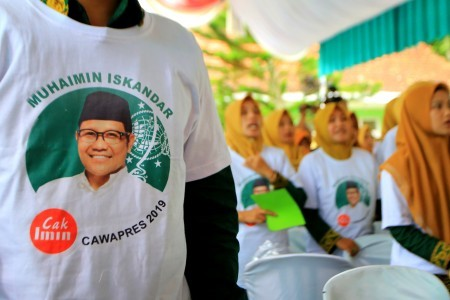 Muhaimin claims Jokowi wants him for VP position