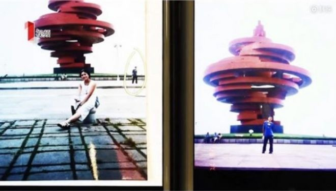 The couple from Chengdu found out that they had both visited the May Fourth Square in the seaside city of Qingdao at the exact same moment in July 2000. Photo is screengrabbed from MIAOPAI.