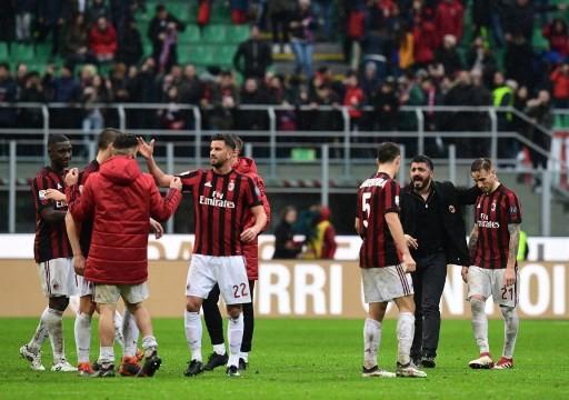 Prosecutors investigate AC Milan's Chinese sale - reports