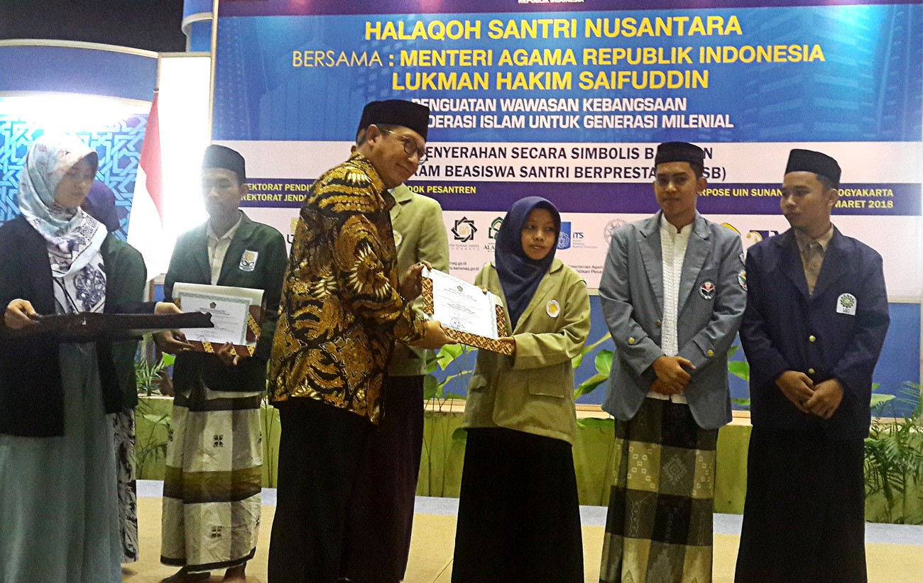 Santri plays key role in maintaining RI unity: Minister