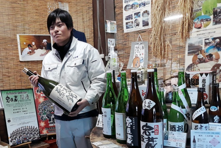 Sake master: Okuto Kan, the owner of the 400-year-old Okuto sake brewery, shows a bottle of sake in Oku City. The traditional brewery produces 20,000 liters of sake per year.