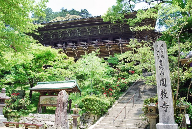 Tranquility: The 1,000-year old Engyoji Buddhist temple on Mount Shosha in Himeji. The temple was used as the backdrop for The Last Samurai, starring Tom Cruise.