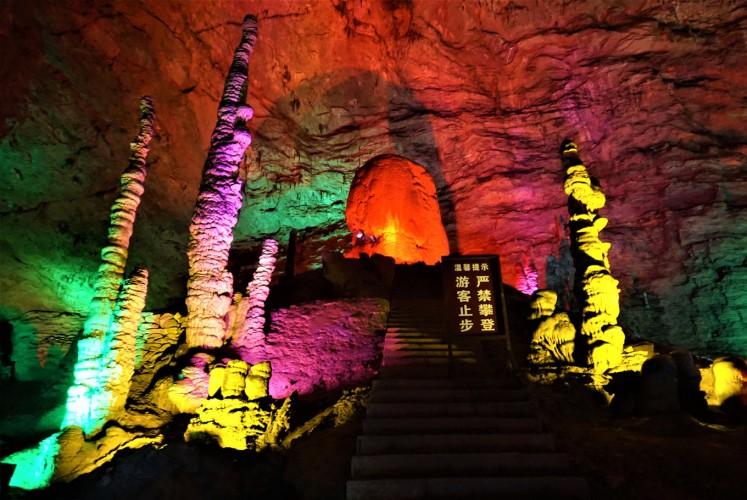 Yellow Dragon Cave (Huanglong Dong)