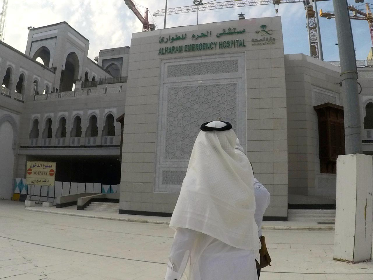 Hospital for pilgrims: A new state-of- the-art and modern hospital is built adjacent to Al-Haram Mosque in Mecca. The free hospital is open for two months of the year to serve pilgrims during the haj. JP/Endy M Bayuni