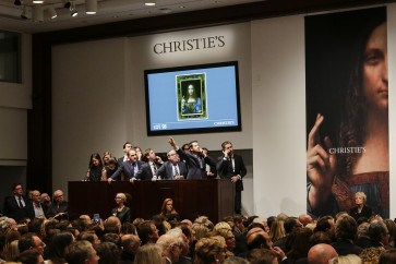 Hunting for handbags, watches and more at Christie's