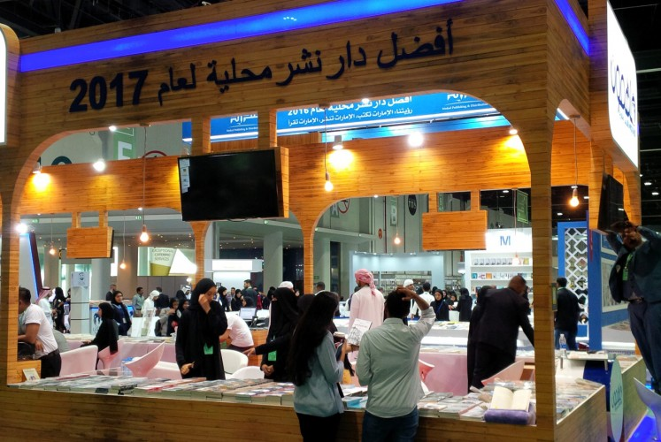 Literature and arts and culture enthusiasts in Abu Dhabi have a reason to be happy, as the 28th Abu Dhabi International Book Fair is being held from April 25 to May 1.