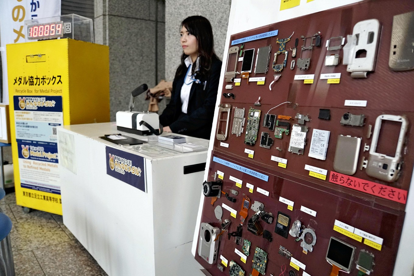 Recycling efforts for Olympic medals far from finish line