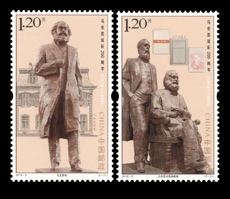 China issues stamps to honor Karl Marx