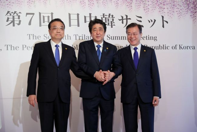 South Korea's Moon condemns Japan's 'reckless' trade decision
