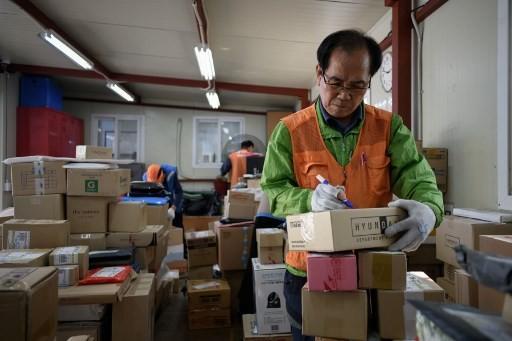 Worked to the bone: South Korea's elderly