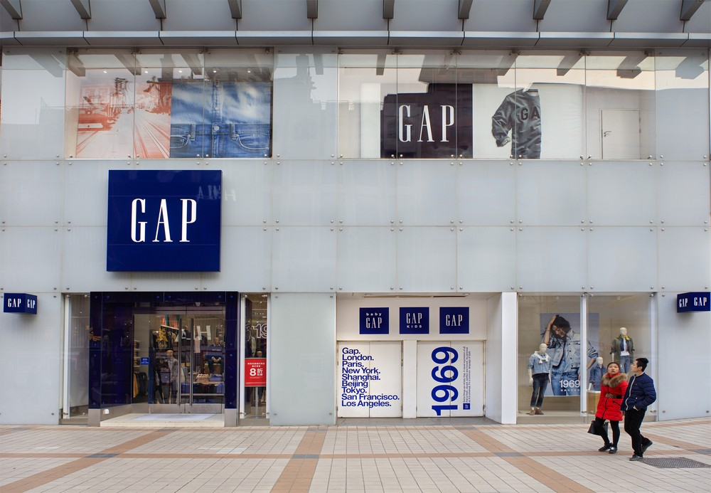 Gap China Map.Gap Apologizes For Selling T Shirt With Incorrect Map Of China