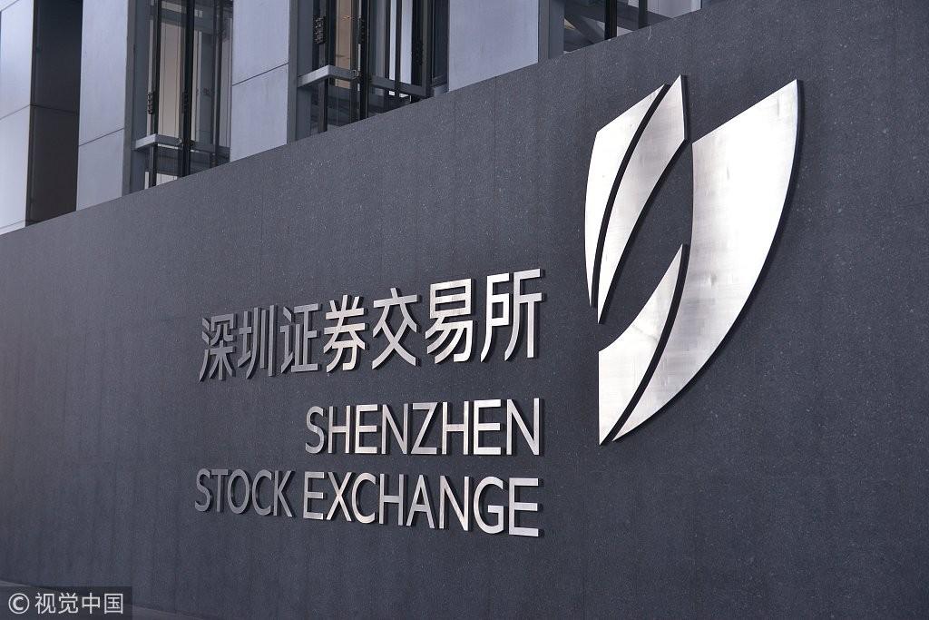 Shenzhen, Shanghai bourses buy 25% stake in Dhaka Stock Exchange