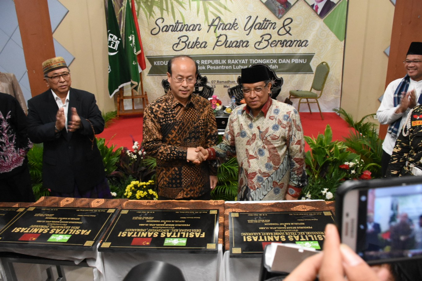 China supports sanitation in West Java