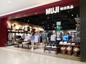 China fines Muji for packaging that lists Taiwan as a country