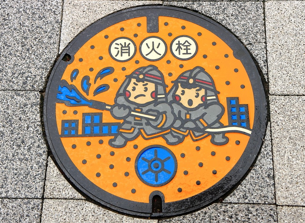 Japanese city to invite ads on manhole covers for extra revenue