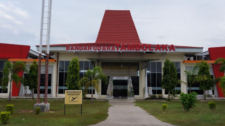 Tambolaka Airport in Southwest Sumba