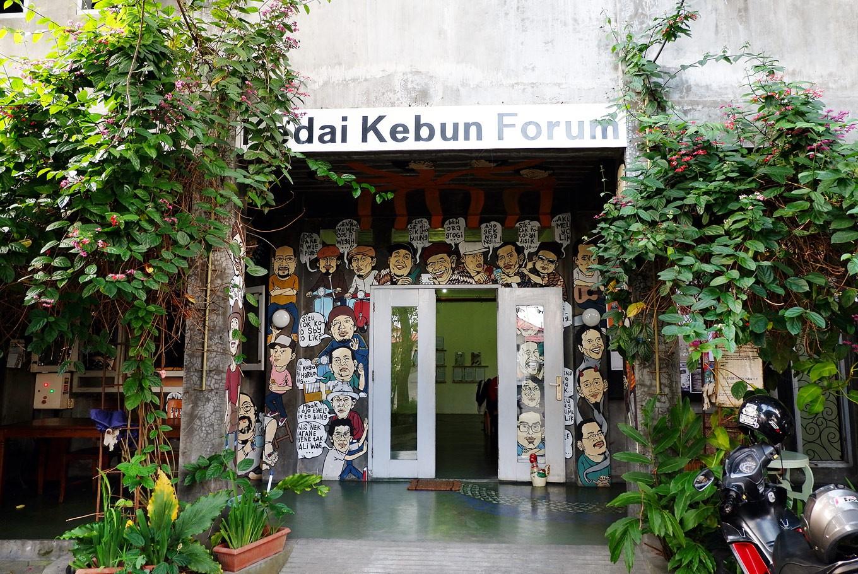 Agung Kurniawan: Humanizing humans through art