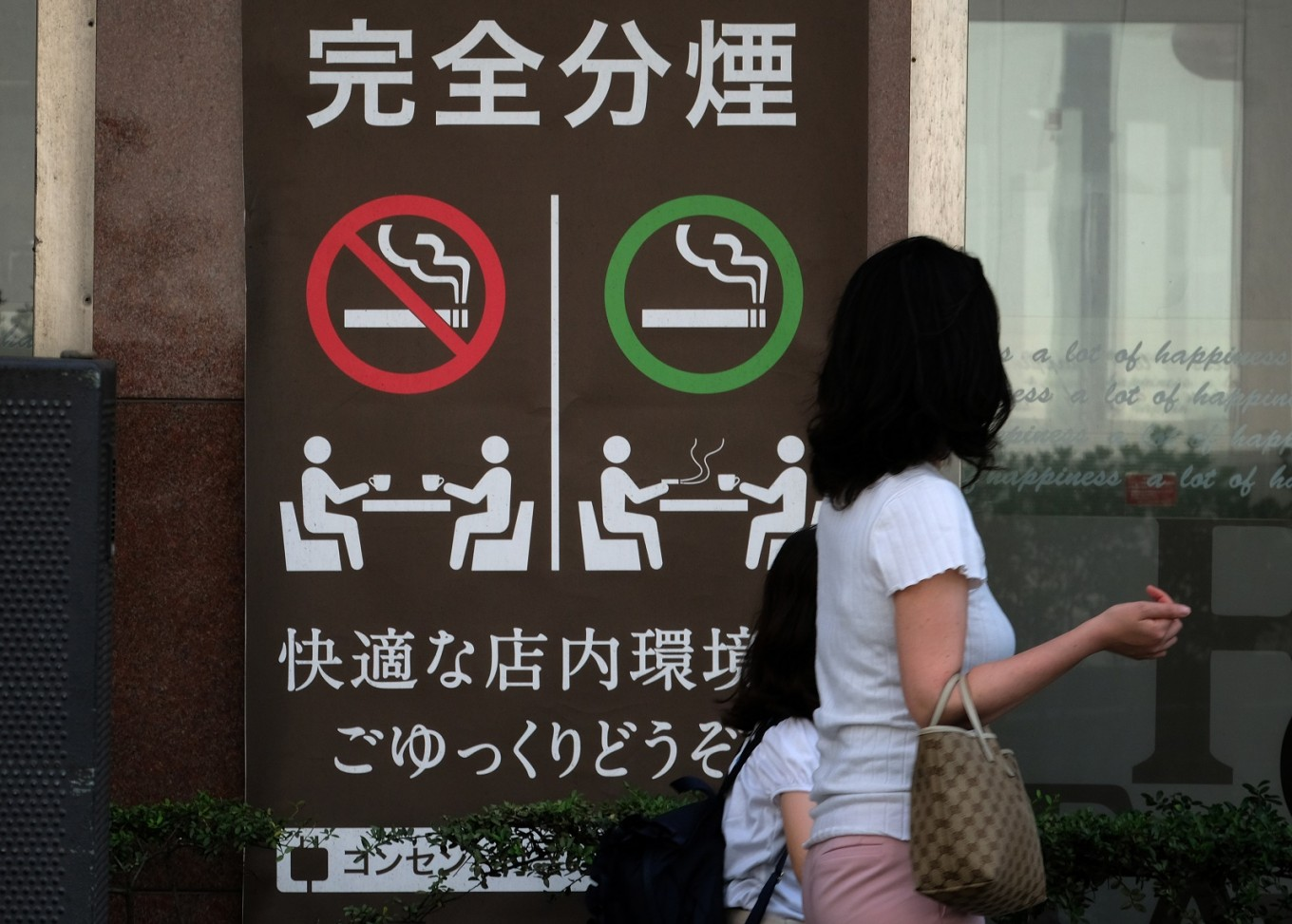Japan university bans smokers from all teaching posts