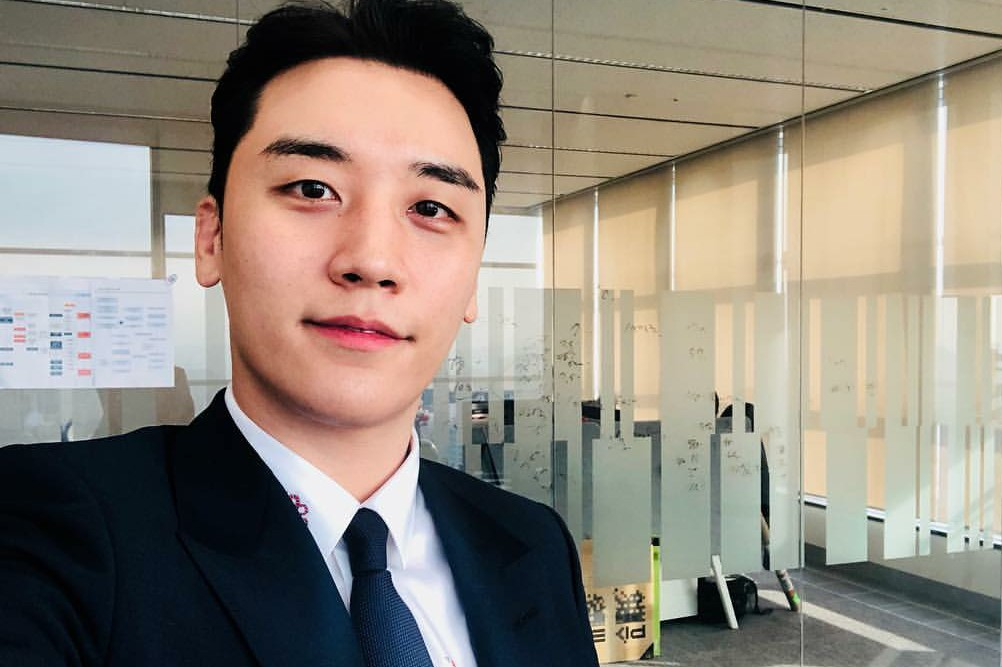 Seungri of Big Bang retires amid sex drug corruption scandal