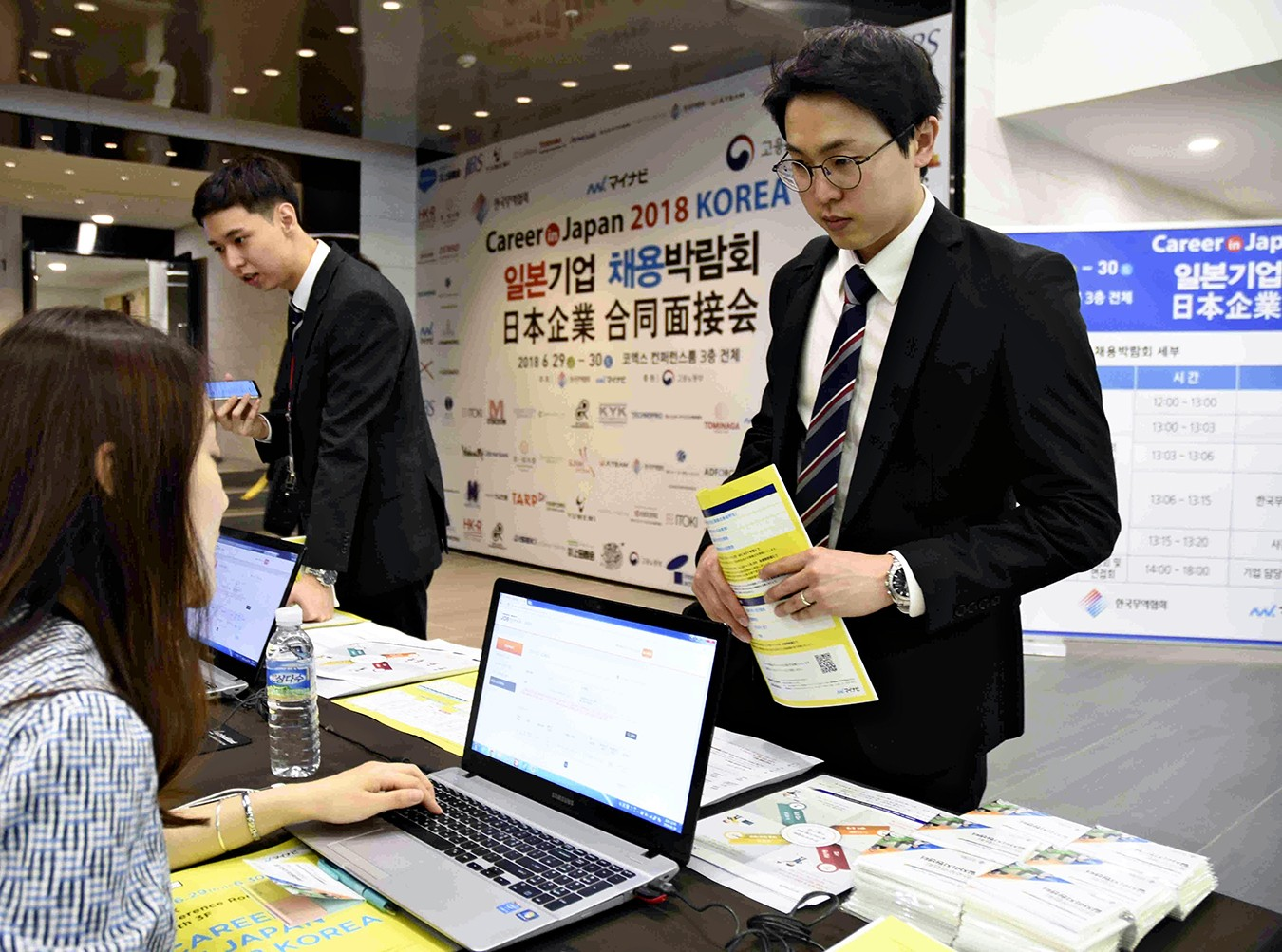 Young South Koreans warming to Japan: Survey