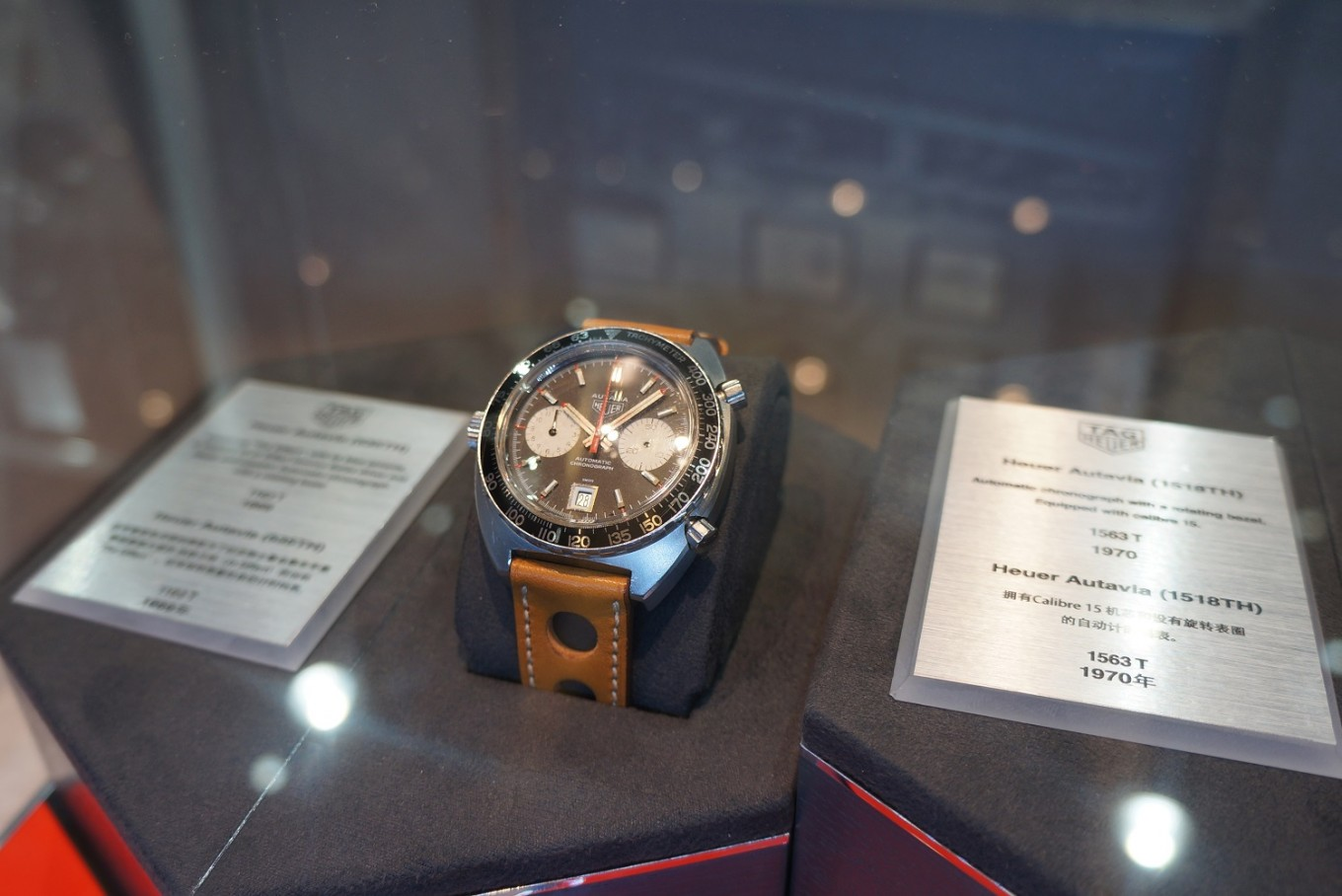 Tag Heuer's 'Museum in Motion' exhibition arrives in Jakarta
