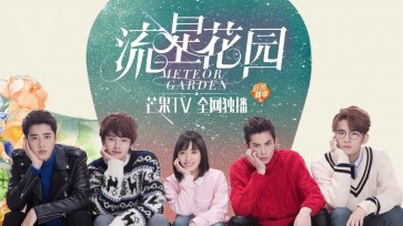 Meteor Garden TV reboot available to stream on Viu