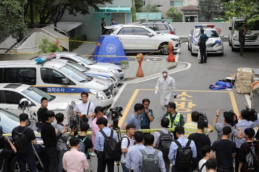 S. Korea MP embroiled in bribery scandal commits suicide