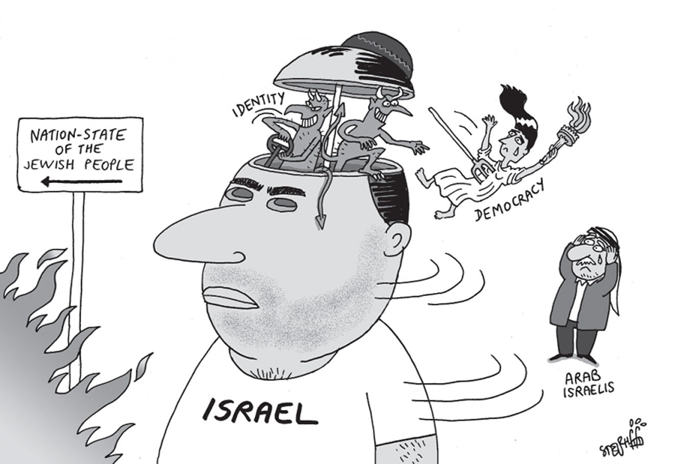 Myths and facts about Israel's controversial new nation-state law