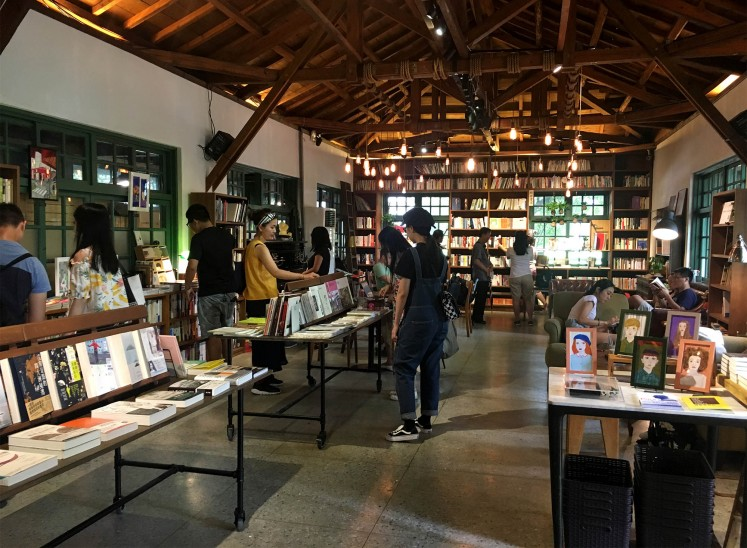 A book store at Songshan Cultural and Creative Park.