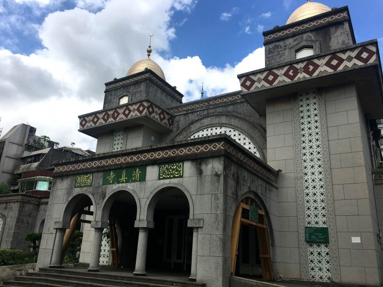 Taiwan Grand Mosque, the largest mosque in Taiwan.