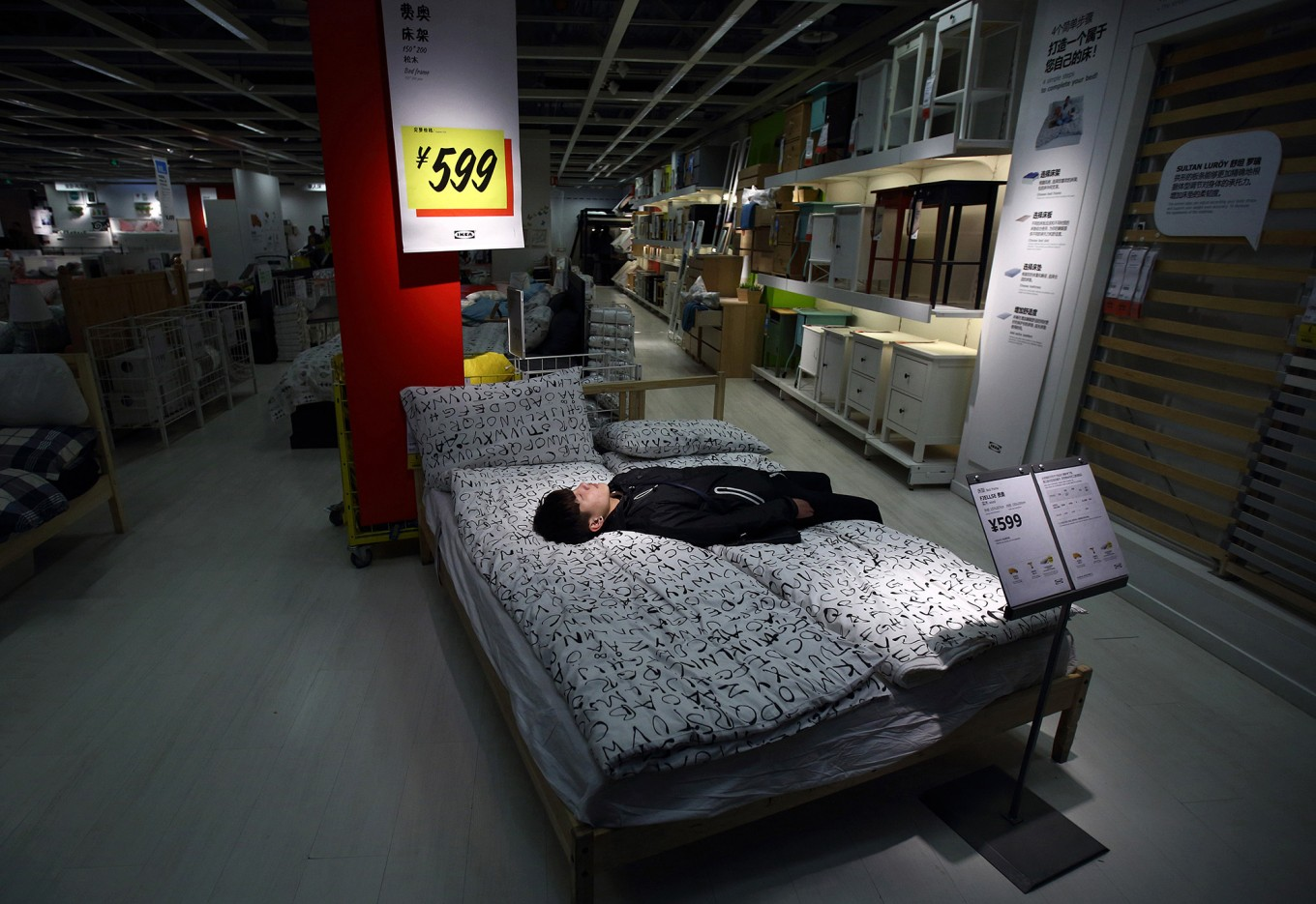 How Ikea caters to different global tastes