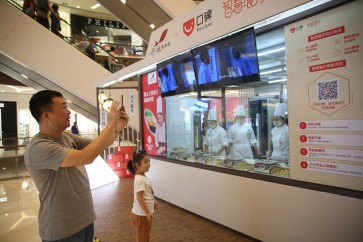 Self-service dining taking off in China