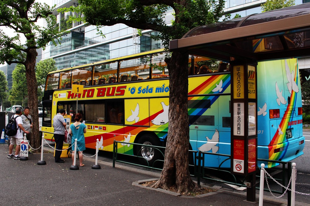 Hato Bus still helping tourists discover Tokyo after 70 years