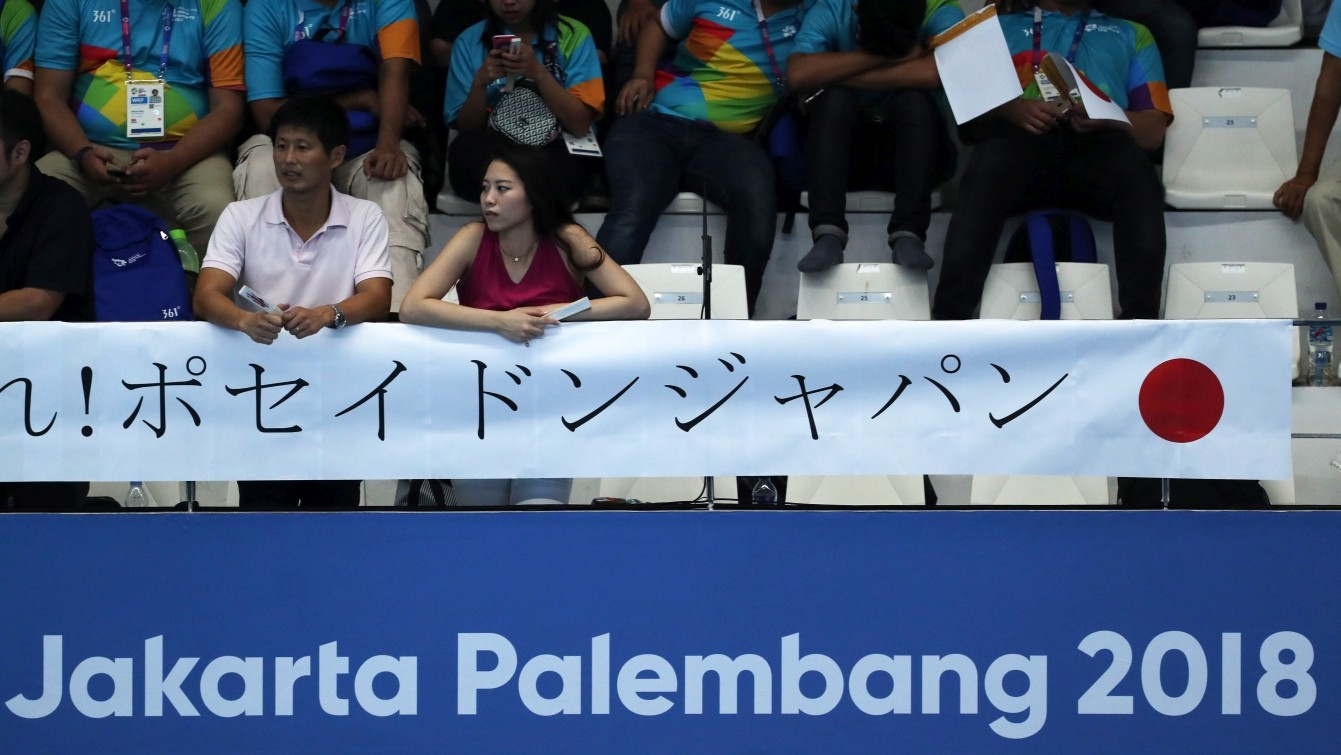 Asian Games: Japan focuses on head-to-head competitions with China