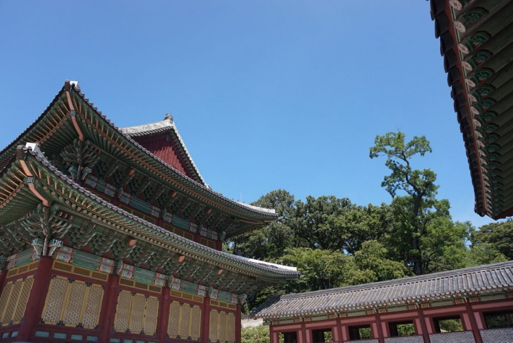 The main building of the Changdeokgung Palace, listed as a UNESCO World Heritage site in 1997.
