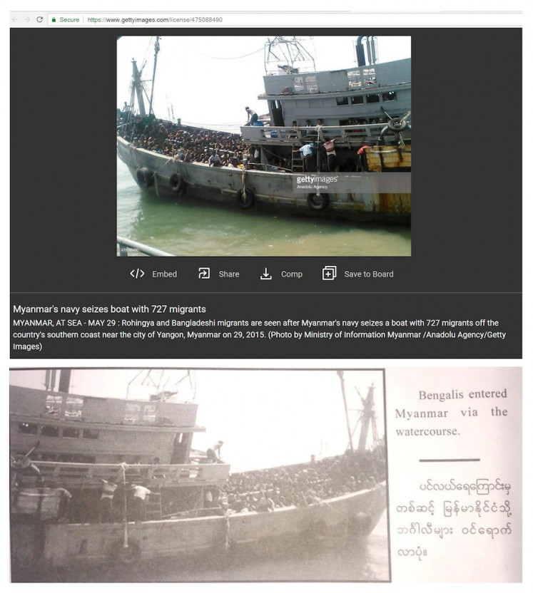 A combination of screenshots shows (top) an image taken from Getty Images depicting Rohingya and Bangladeshi migrants, who were trying to flee Myanmar, after their boat was seized by MyanmarÕs navy, near Yangon, in 2015. The same image (bottom) appears in the Myanmar armyÕs recently published book on the Rohingya, flipped and converted to black-and-white, describing Bengalis entering Myanmar. Top: Getty Images, Bottom: Myanmar Politics and the Tatmadaw: Part 1/via Reuters
