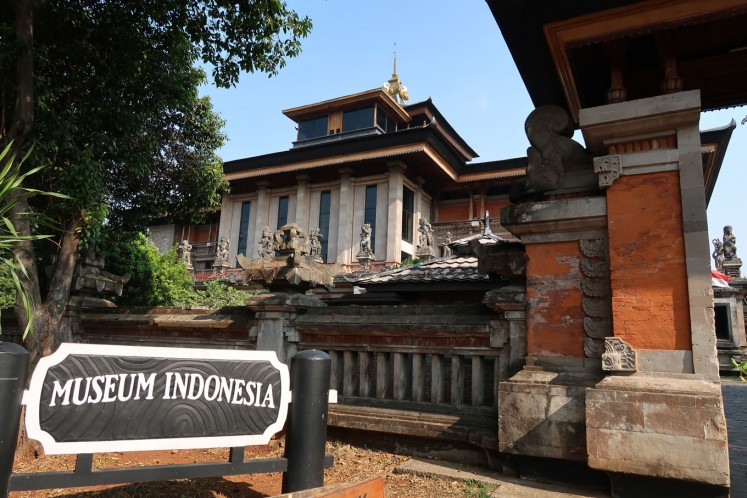 Museum Indonesia is one of the numerous museums found inside TMII.