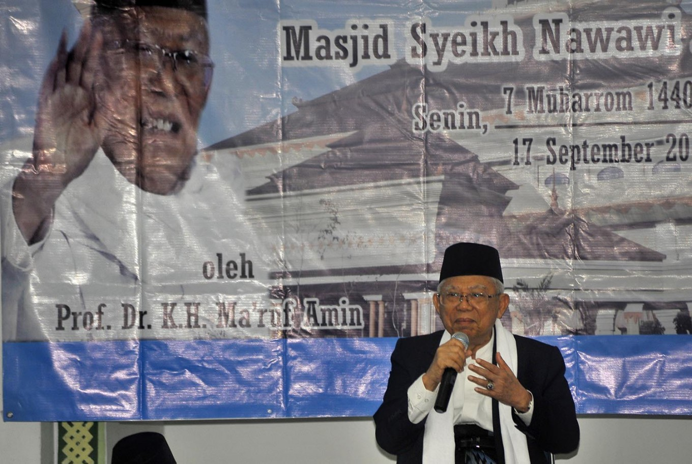 Ma'ruf Amin resigns as NU supreme leader