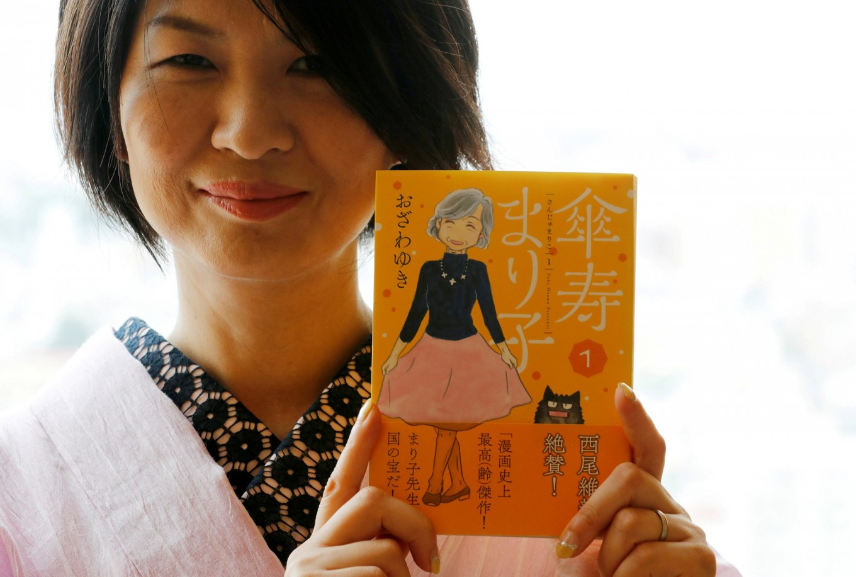 Ageing Japan-Manga comics turn gray--but spirited--along with readers