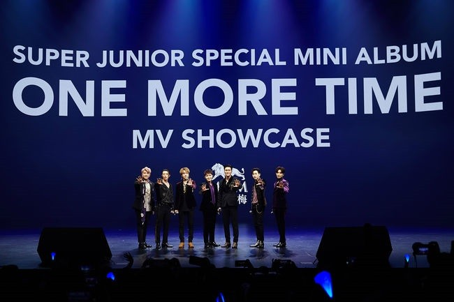 Super Junior to perform in Indonesia in January