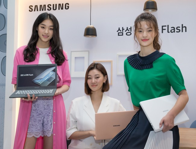 Samsung working on foldable display laptop