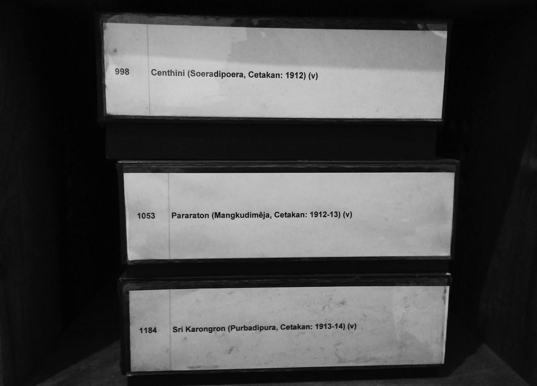 Saving Javanese ancient manuscript