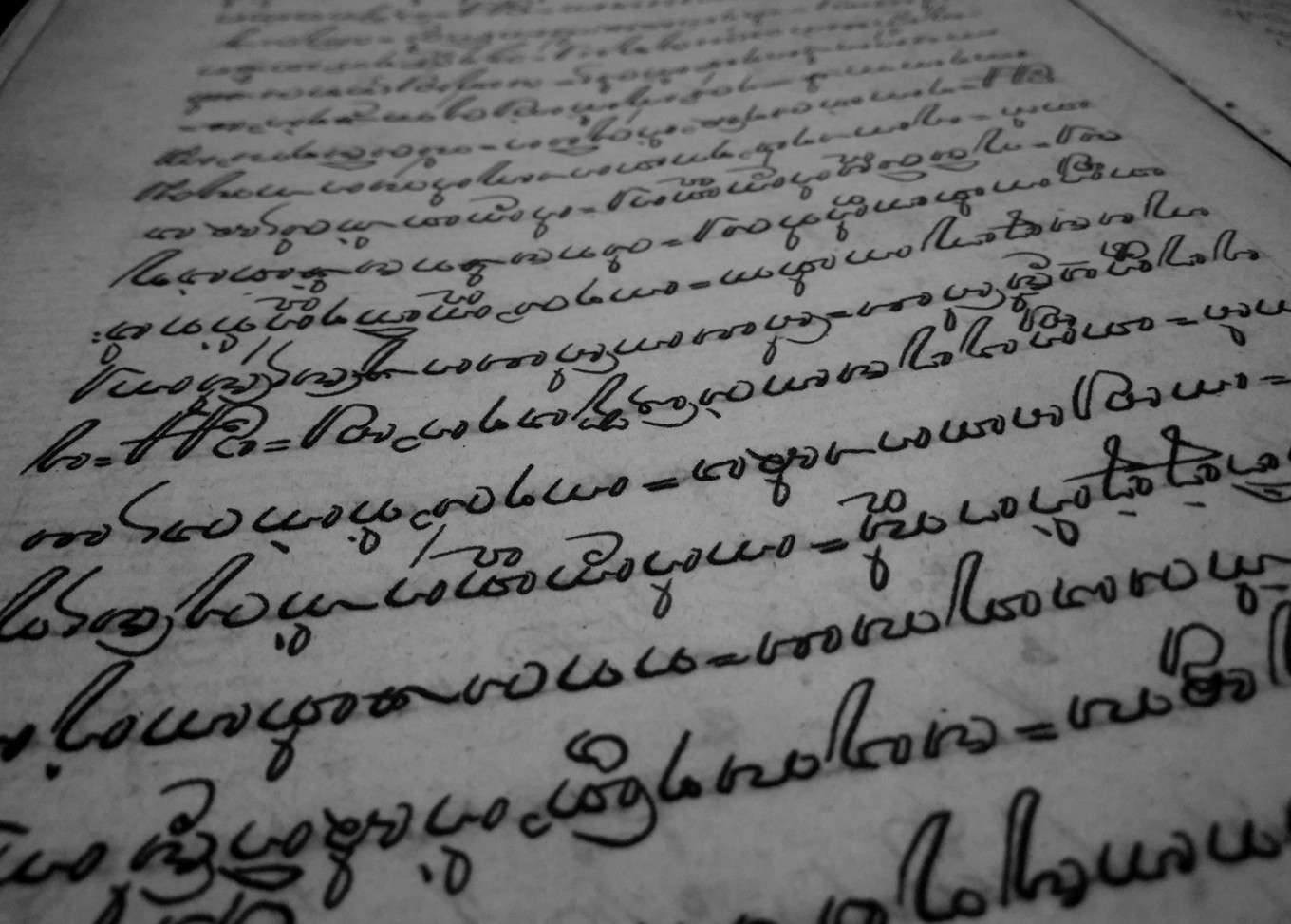 From 6,000 manuscripts at the foundation, most are written in Javanese script. JP/Ganug Nugroho Adi