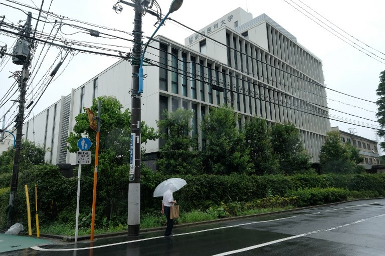 Japan probe finds more universities discriminated against women