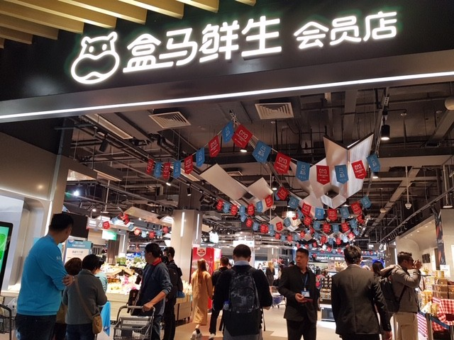 Alibaba's Hema Supermarket to have 100 stores in China by December