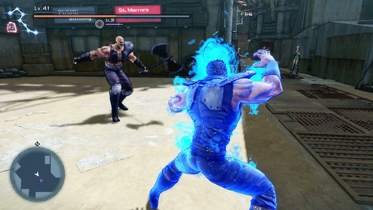 Attack mode: One of the series' key components is the fictional Chinese martial art skills of title character Kenshiro, known as the Hokuto Shinken.